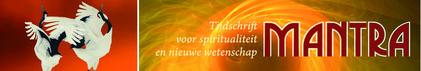 https://kosmische-communicatie.email-provider.nl/a/wdb3p4fpot/c/d2ltxxrczo/MYv0HiQH9p_mantraweb21jpg